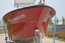 7m yamaha engine boat