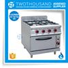 Heavy Duty Gas Range - Electric Oven, 4 Burners, TT-WE157B