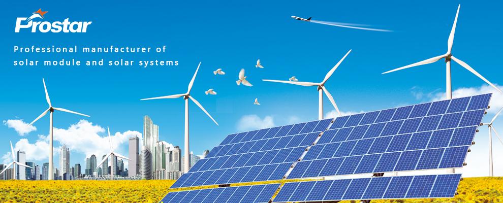 pv solar best price per watt