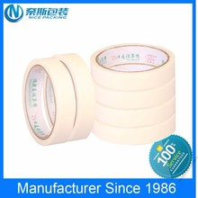 Offer custom printing design printing waterproof masking tape