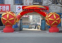 chinese element advertising inflatble model inflatable arch