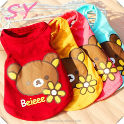 New summer clothes pet dog clothes dog vest four colors pet supplies