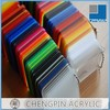 acrylic sheet / perspex sheet /plexiglass sheet made in China