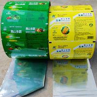 PET/AL/PE aluminum foil bag and PE/AL/PE laminated film for flexible packaging
