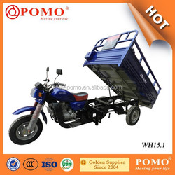 2016 Chinese Popular Strong Cheap Gasoline Air Cooled 150cc Cargo Motor Tricycle