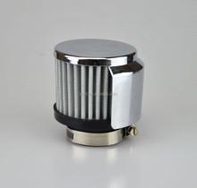104.1302-1 Universal Air Intake Kit/Racing Air Intake/Universal Air Filter For Car