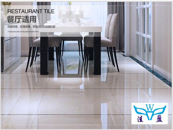 ceramic tiles price.jpg