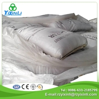 China good price cement for sale
