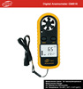 Hot Selling Digital Anemometer GM816 With Great Price