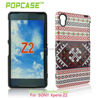 shockproof anti-dust cell phone case for sony.xperia z2