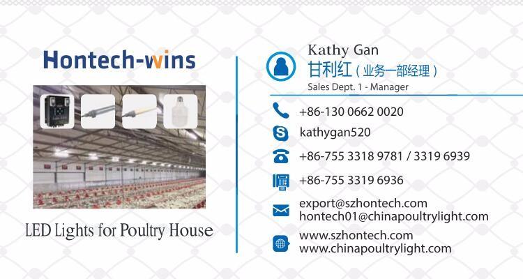 Kathy Name card