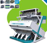 2015 New Upgraded Grain Lentils Rice Color Sorter Machine