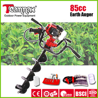 82 cc top quality best deals on ground hole drill earth auger