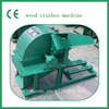 /product-gs/high-capacity-sawdust-making-machine-for-sale-with-ce-direct-factory-supply-60292773901.html