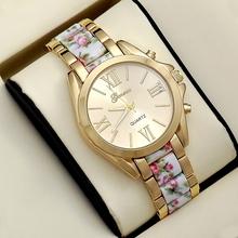 Fashion Vogue Flower Geneva Watch Gold Plated Stainless Steel Case Back Women Wrist Watch Ladies Watch