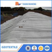 hdpe geotextile liner of PET Filament Spunbond geotextile bentonite clay liner