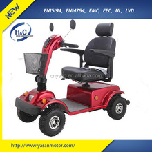 24V/800W cheap handicapped electric four wheel motorcycle for adults