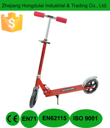 HDL~7233 Outdoor Sports sales three wheel motorcycle