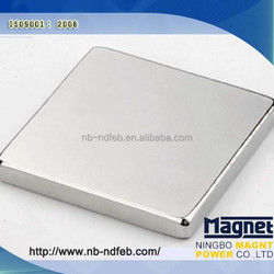 Permanent Sintered Square Neodymium Magnets,Strong Rectangular Magnets,M52 Magnets