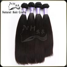 natural hair products grade 7A factory price itek hair 100% human hair silky straight hair weft