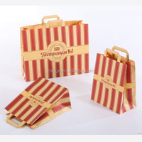 BSCI audit factory paper bag wholesale/free reusable grocery bags/shopping bag