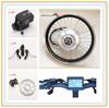 2014 latest hot 2 years warranty 36v350w cheap electric bike conversion kit