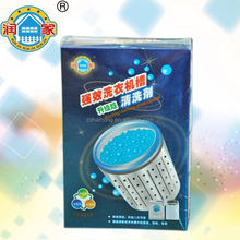alibaba best sellers OEM Washing Machine Cleaner Powder with Large Stock