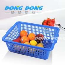 vendita calda rettangolo di plastica colorata cesto di frutta