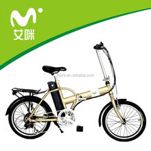 new folding electric bike with CE certificate