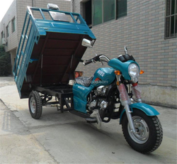 tall rear cargo adult tricycle 150cc for farming lift cargo manually