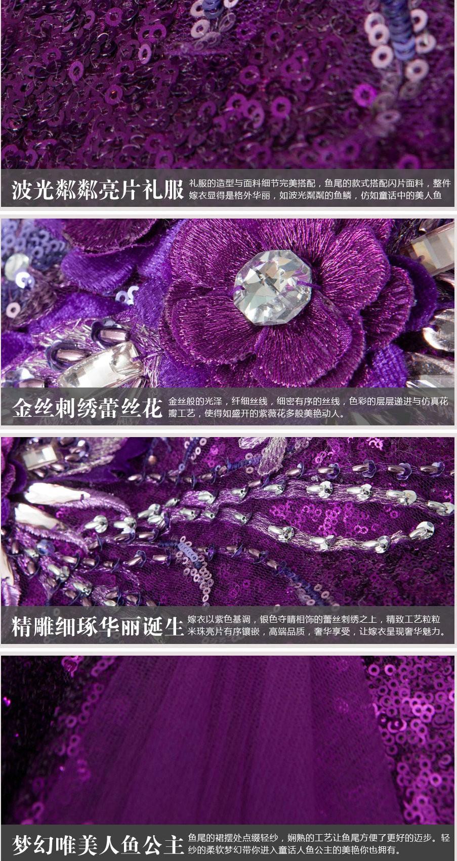 Свадебное платье 8261 Banquet