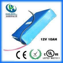 HAILEI LiFePO4 12V 10Ah Battery Pack for Heat Stick