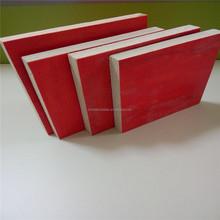 plywood hot press machine marine plex plywood melamine glue Commercial Best Quality 1220*2440mm Ordinary Plywood veneer face