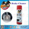 Spray Car Brake Cleaner 550ml