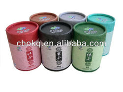 Food grade Paper tube Composite cans for food packaging
