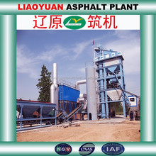 120t/h Asphalt Mixing Equipment