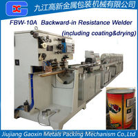 FBW-10A Rear Feeding Electric Resistance Seam Welding Machine