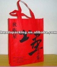 2013 Tote Shopping Non-Woven Bags