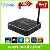 Pusi Download Free Play Store Free Porn Video Aluminum S8 Tv Box Set Top Box