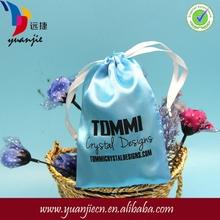 wholesale handmade chinese silk pouch/bag