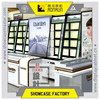 hot sale make-up cosmetic shop interior design,display showcase furniture fitting