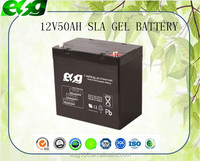 Rechargeable Battery 12v50ah Maintenance Free Storage Deep Cycle Battery