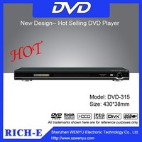 430mm amplifier dvd player with fm, dvd player with speakers
