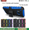 Antiskid silicone Tire armor for one m9 case Rugged stand cover for htc one m9 mobile phone
