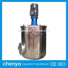 small emulsifying mixer pneumatic lifting emulsifying machine stainless steel emulsifying mixing