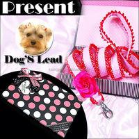 fine pet products