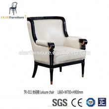Long Back Sitting Sofa Chair