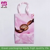 gold supplier wholesale lamination rope handle gift paper bag