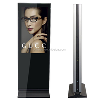 47 inch floor standing android wifi network digital signage media player
