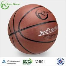 Zhensheng basketball training